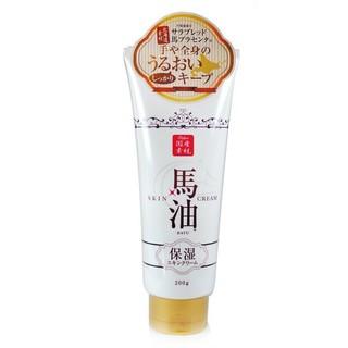 日本 北海道 馬油保濕潤膚乳霜 (櫻花香) 200ml特價