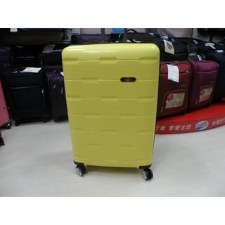 【商品】28吋行李箱 Elegance 【價格】4880元 【新舊】全新品  【運送】貨運或郵寄 (免運費) 【備註】需先匯款   ----------------------------------