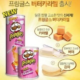 韓國原裝焦糖奶油 粉紅 洋芋片 粉紅 Pringles 品客 焦糖奶油洋芋片
