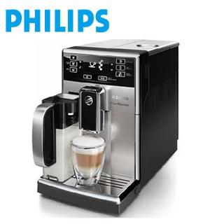飛利浦Saeco PicoBaristo 全自動義式咖啡機 HD8927/08