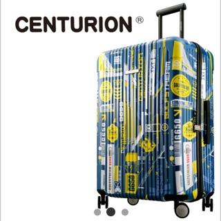 【CENTURION】美國百夫長29吋行李箱-灣流C65(拉鍊箱/空姐箱)