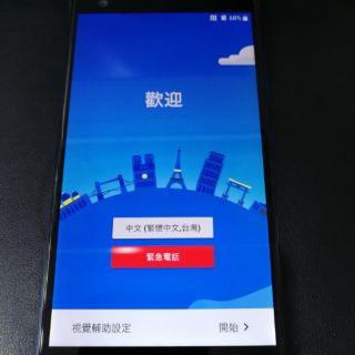 Htc U Ultra藍64G