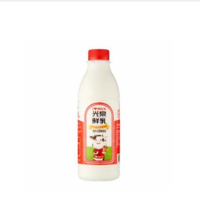 [光泉] 100%全脂鮮奶/巧克力牛奶/果汁牛奶  936ML/瓶