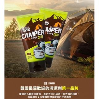 【買一送一】韓國露營用廚具清潔劑(120ml) 即期品  過期品 製造2013.12.11