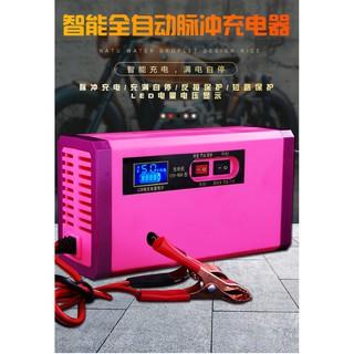 汽車摩托車電瓶充電器12v40ah60ah100ah幹水電池自動識別通用