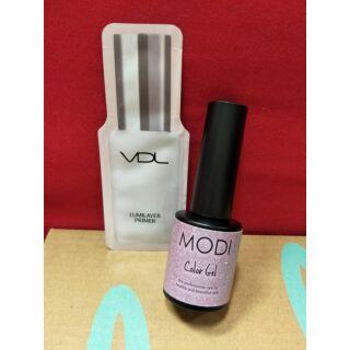 MODI光療指甲油(亮粉紫)