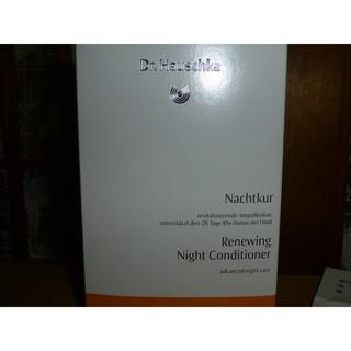德國世家Dr.Hauschka安瓶甘露夜間護理(一般肌膚使用) 10支x1ml(10支安瓶一排裝)