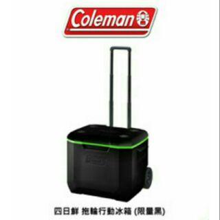 Coleman 56L 行動冰箱