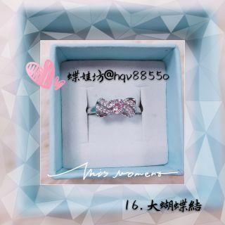 香港正生純銀戒指-大蝴蝶結