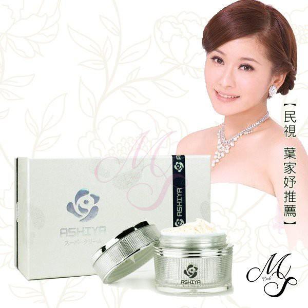 【Miss.Sugar】日本ASHIYA 肌因導入超級活膚霜 (50ML/瓶)