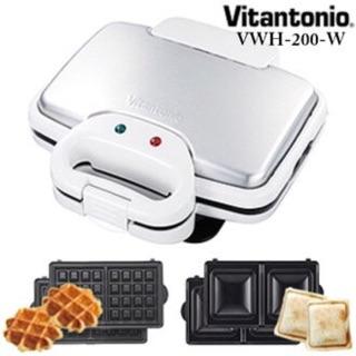 現貨日本Vitantonio全套豪華組VWH-200-W鬆餅機