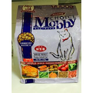 ●寵物殿堂●莫比Mobby 挑嘴成貓饕客配方7 5kg