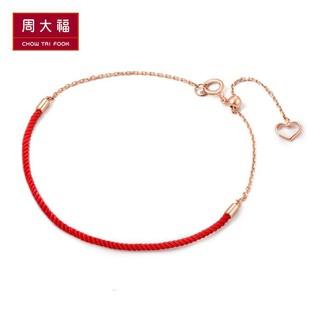 周大福18K紅繩手環(假一賠十)