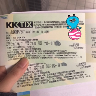 6/17 RADWIMPS 2017 Asia Live Tour in Taipei