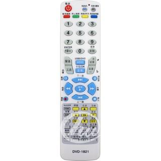 《鉦泰生活館》適用各品牌DVD播放器遙控器DVD-1821
