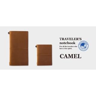 Traveler's notebook 駝色(二手)