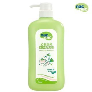 NAC NAC 奶瓶蔬果洗潔精罐裝700ML特價139元