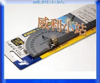 【威利小站】【日本製】SHINWA 企鵝牌 鶴龜 No.19 角度規 62480 分度規 15CM 分度尺 角度尺~