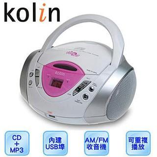 歌林手提CD音響KCD-W7082UM.可播放CD/MP3/USB/RADIO