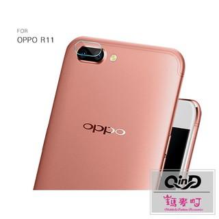 ☆瑪麥町☆ QIND OPPO R11 鏡頭玻璃貼 鏡頭貼 兩片裝 硬度9H