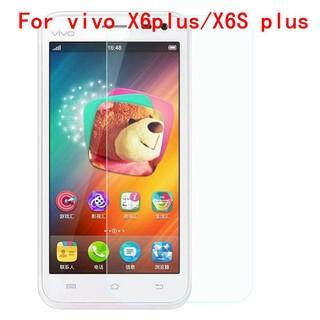 【買2張送1張】現貨供應vivo X6plus/X6S plus手機9H鋼化膜保護膜保護貼