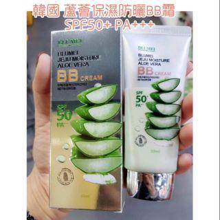 韓國 蘆薈保濕防BB霜 50ml