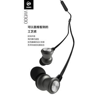 高品質工藝 線控耳機 / 耳麥 精選抗拉線材 入耳式 WK WI300