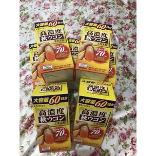 日本代購高濃度薑黃錠