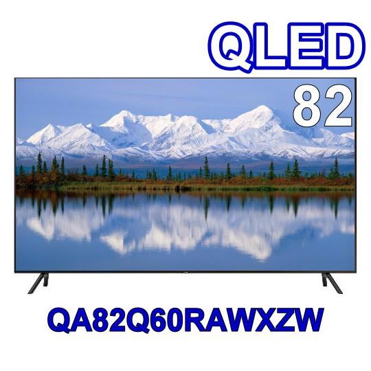 【SAMSUNG 三星】QA82Q60RAWXZW / QA82Q60RA 82吋4K QLED液晶電視