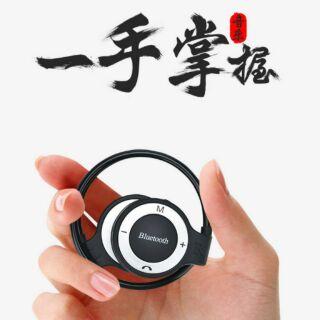 現貨 藍芽4.1版 頭戴式藍芽耳機  運動藍芽耳機 藍芽耳機 藍芽音樂