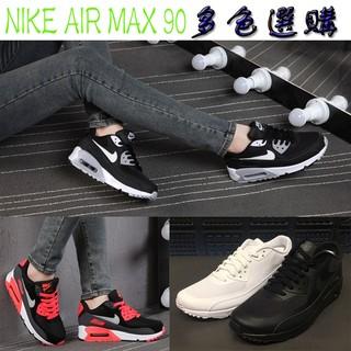 NIKE AIR MAX90 氣墊鞋max 90 男鞋女鞋情侶鞋耐吉休閒鞋 鞋男女鞋