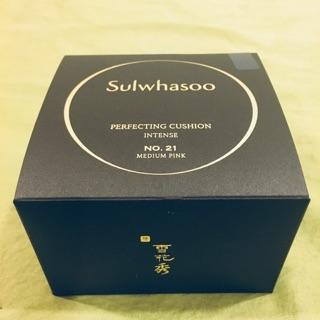 全新 韓國帶回 Sulwhasoo 雪花秀 臻顏逆齡氣墊粉底霜 色號21