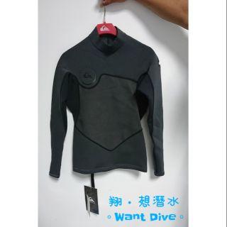 Quiksilver 1.5mm 半身 防寒衣 防磨衣 衝浪 潛水(黑)