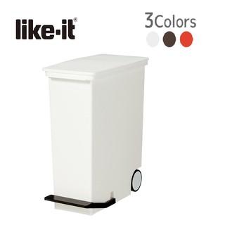 日本 LIKE IT 直立式分類垃圾桶 33L - 共三色