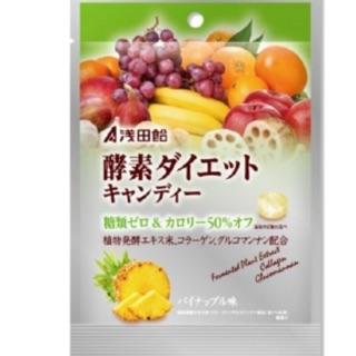 淺田飴 酵素減肥糖 50G -鳳梨口味
