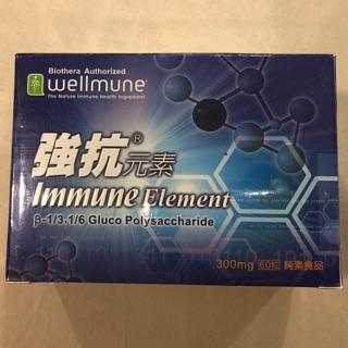 強抗元素 酵母葡聚多醣體 (盒裝60粒)