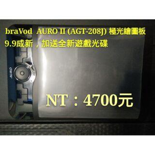 braVod  AURO II (AGT-208J)極光繪圖板