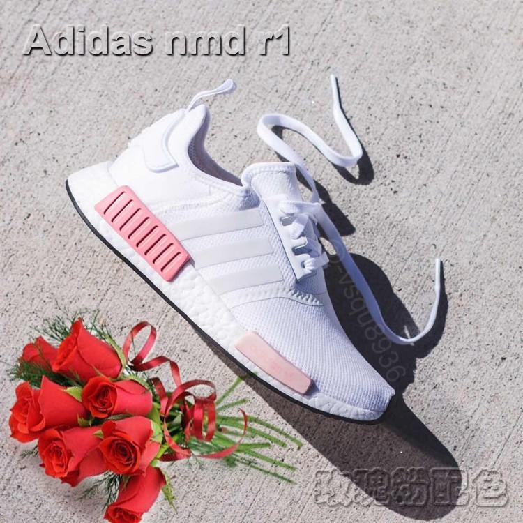 【正品】 Adidas NMD R1 W 白粉 女神櫻花粉 跑步鞋 休閒鞋 透氣慢跑鞋 時尚百搭 乾燥玫瑰