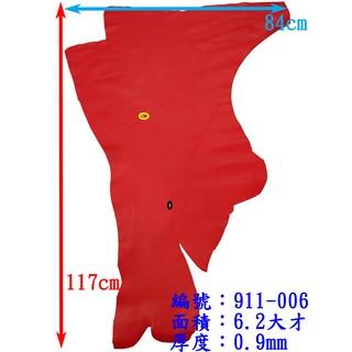 平面頭層牛皮(紅色) 911-006 皮皮挫皮革屋 皮革 皮件 手工 DIY 文創 工藝 手縫 皮包 真皮 牛皮 手作