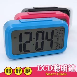 LCD 超大螢幕聰明燈鬧鐘懶人鬧鐘靜音溫度顯示夜光貪睡 鬧鐘數字時鐘萬年歷鐘錶~