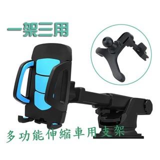 多功能旋轉伸縮長桿吸盤式矽膠導航儀表台支架 車載手機通用支架