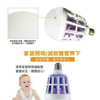 新LED滅蚊燈泡15W