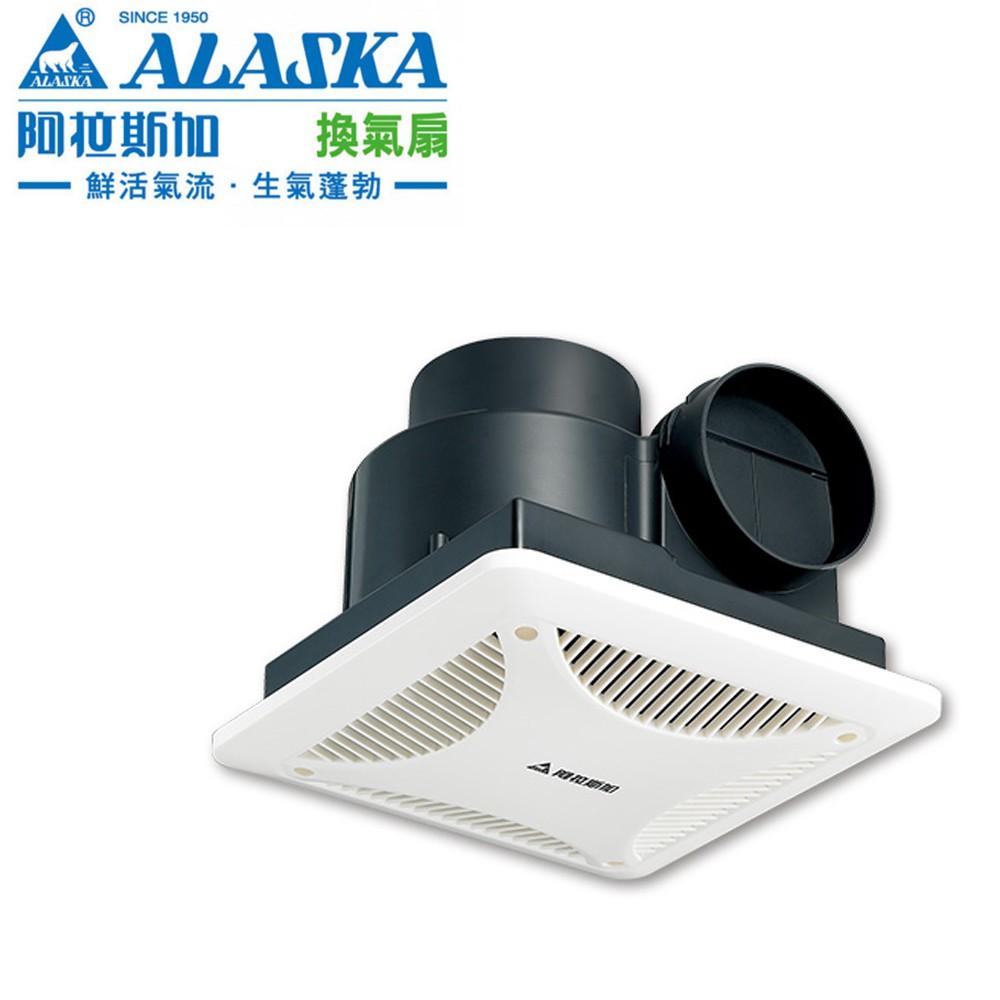 【CERAX洗樂適】ALASKA阿拉斯加,小風地換氣扇適用 3 ~ 4 坪數(258)