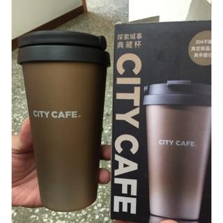City cafe 不銹鋼真空保溫杯