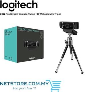 Logitech 羅技 C922 Pro 網路攝影機