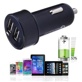 現貨 高通快充2.0 15 w雙USB汽車充電器
