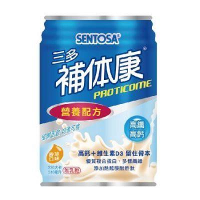 慶祝優選大特賣~三多 補體康 營養配方 單罐