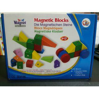 Gogo Toys 磁力建構積木