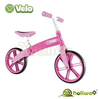 Y-Volution Velo 滑步車。粉色