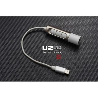 iPhone7【全新附發票】apple lightning 二合一 轉接頭 一線兩用耳機、充電 皆可 3.5MM通用孔